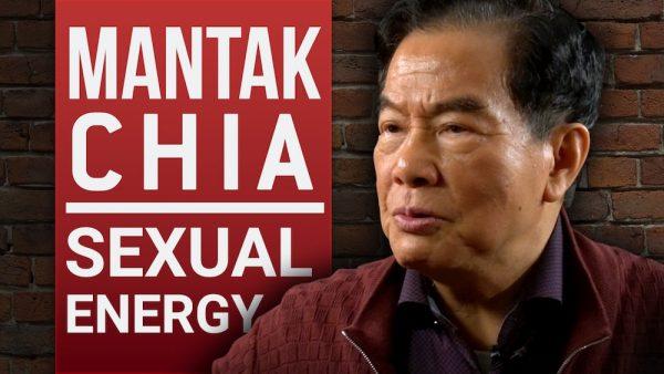 Mantak Chia -  Sexual Energy
